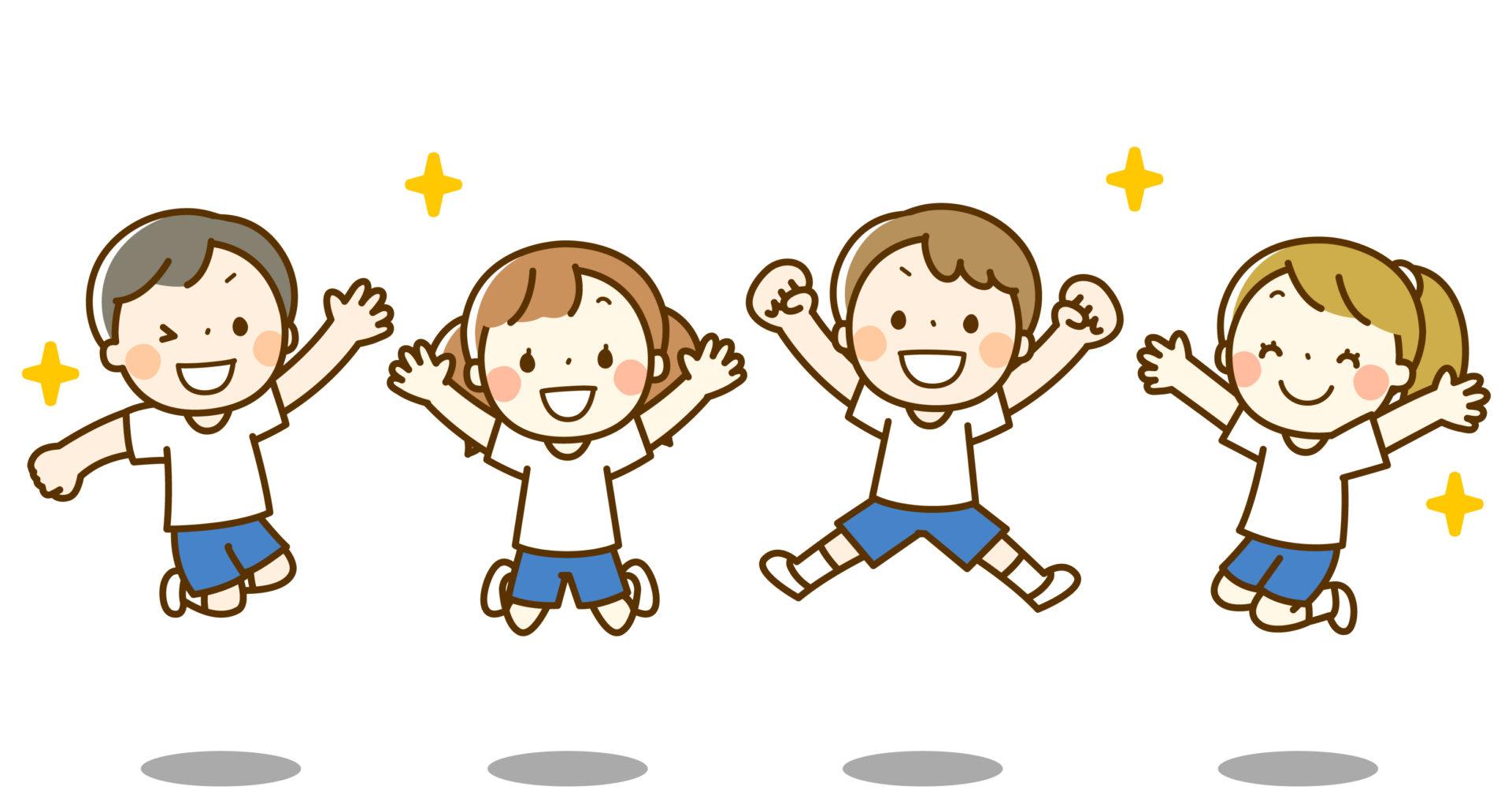遊びから運動神経を育てる